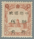 Hebei-Province-(河北省)-Local-Issue,-Chengde-(承德)---1