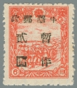 Hebei-Province-(河北省)-Local-Issue,-Chengde-(承德)---2