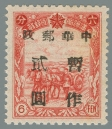Hebei-Province-(河北省)-Local-Issue,-Chengde-(承德)---4