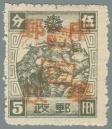 Heilongjiang-Province-(黑龍江省地方)-Local-Issue,-Yanshou-(延壽)---11
