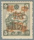 Heilongjiang-Province-(黑龍江省地方)-Local-Issue,-Yanshou-(延壽)---13