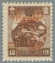Heilongjiang-Province-(黑龍江省地方)-Local-Issue,-Yanshou-(延壽)---15
