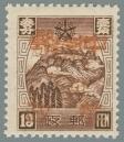 Heilongjiang-Province-(黑龍江省地方)-Local-Issue,-Yanshou-(延壽)---16