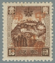Heilongjiang-Province-(黑龍江省地方)-Local-Issue,-Yanshou-(延壽)---17