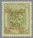 Heilongjiang-Province-(黑龍江省地方)-Local-Issue,-Yanshou-(延壽)---6