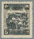 Fujin (富錦)