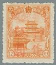 Heilongjiang-Province-(黑龍江省地方)-Local-Issue,-Haibei-(海北)---7