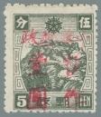 Heilongjiang-Province-(黑龍江省)-Local-Issue,-Haibei-(海北)---27