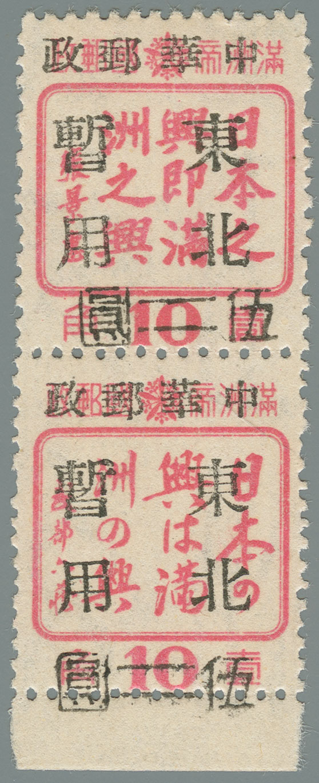 Heilongjiang-Province-(黑龙江省地方)-Local-Issue,-Heli-(鶴立)---3
