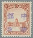 Heilongjiang-Province-(黑龙江省地方)-Local-Issue,-Hulan-(呼蘭)---11