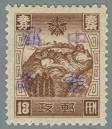 Heilongjiang-Province-(黑龙江省地方)-Local-Issue,-Hulan-(呼蘭)---16
