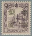 Heilongjiang-Province-(黑龙江省地方)-Local-Issue,-Hulan-(呼蘭)---9