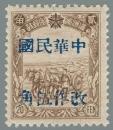 Jiamusi (佳木斯)