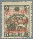 Heilongjiang-Province-(黑龙江省)-Local-Issue,-Lindian-(林甸)---2
