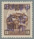 Mingshui (明水) [Bogus]