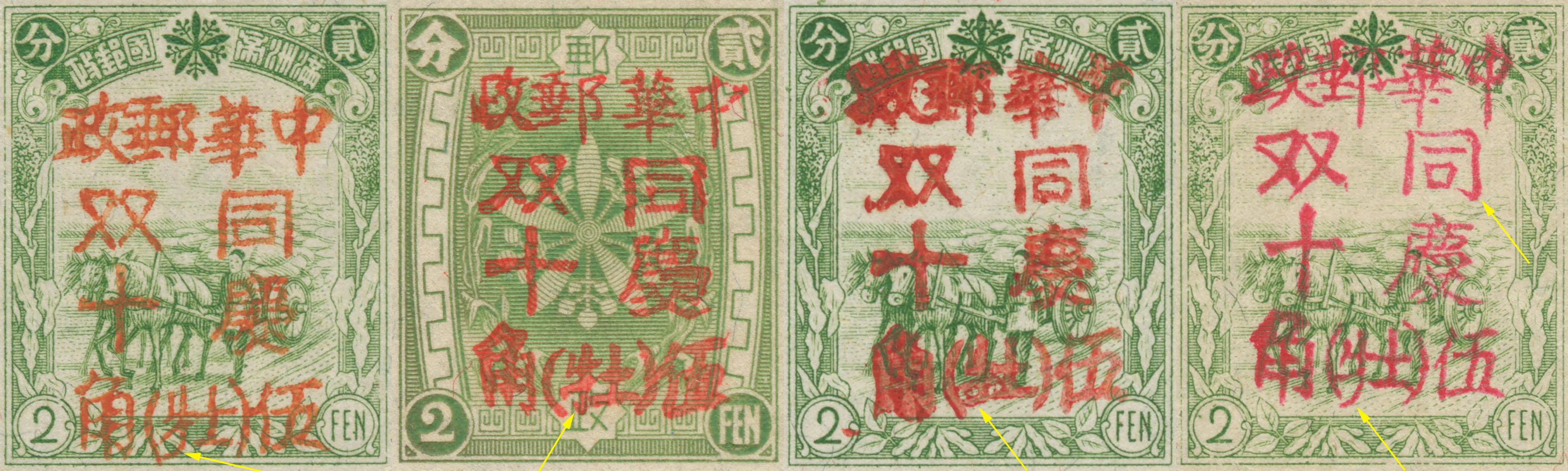 Mudanjiang (牡丹江)