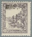 Heilongjiang-Province-(黑龍江省)-Local-Issue,-Mulan-(木蘭)---10