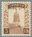 Heilongjiang-Province-(黑龍江省)-Local-Issue,-Mulan-(木蘭)---3