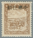 Heilongjiang-Province-(黑龍江省)-Local-Issue,-Mulan-(木蘭)---8