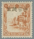 Heilongjiang-Province-(黑龍江省)-Local-Issue,-Mulan-(木蘭)---9