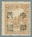 Heilongjiang-Province-(黑龍江省)-Local-Issue,-Shuangcheng-(雙城)---12