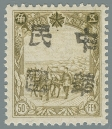 Heilongjiang-Province-(黑龍江省)-Local-Issue,-Shuangcheng-(雙城)---15