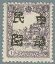 Heilongjiang-Province-(黑龍江省)-Local-Issue,-Shuangcheng-(雙城)---16