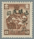 Heilongjiang-Province-(黑龍江省)-Local-Issue,-Shuangcheng-(雙城)---22