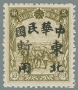 Heilongjiang-Province-(黑龍江省)-Local-Issue,-Shuangcheng-(雙城)---27