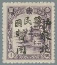 Heilongjiang-Province-(黑龍江省)-Local-Issue,-Shuangcheng-(雙城)---28