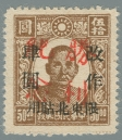 Heilongjiang-Province-(黑龍江省)-Local-Issue,-Shuangcheng-(雙城)---34