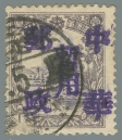 Suiling (綏稜)