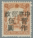 Heilongjiang-Province-(黑龍江省)-Local-Issue,-Tieli-(鐵驪)---2