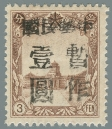 Heilongjiang-Province-(黑龍江省)-Local-Issue,-Tongxing-(通興)---6