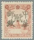 Heilongjiang-Province-(黑龍江省)-Local-Issue,-Weihe-(葦河)---1