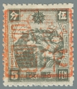 Heilongjiang-Province-(黑龙江省)-Local-Issue,-Yilan-(依蘭)---5