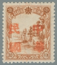 Heilongjiang-Province-(黑龙江省)-Local-Issue,-Yimianpo-(一面坡)---15