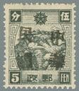 Heilongjiang-Province-(黑龙江省)-Local-Issue,-Yimianpo-(一面坡)---24