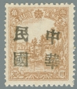 Heilongjiang-Province-(黑龙江省)-Local-Issue,-Yimianpo-(一面坡)---27