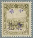 Heilongjiang-Province-(黑龍江省)-Local-Issue,-Yuelaizhen-(悅來鎮)---1