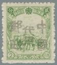 Zhuhe (珠河)