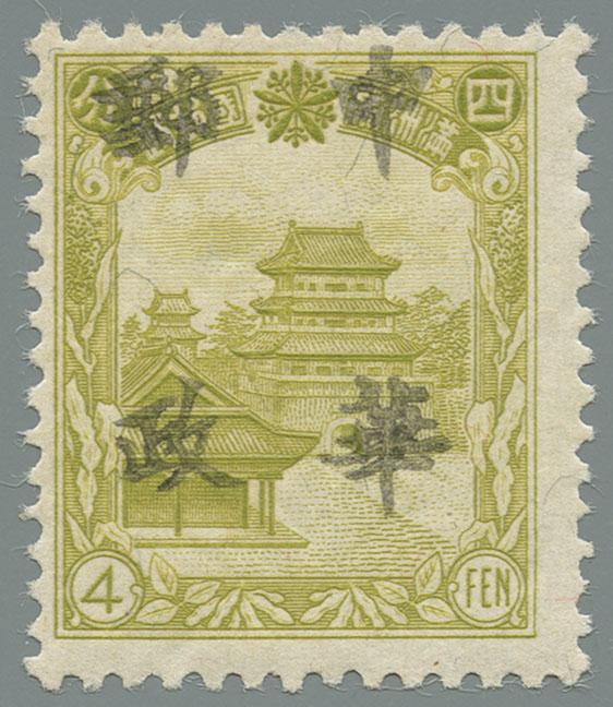 Zhujiakan (朱家坎)