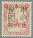 Jilin-Province-(吉林省)-Local-Issue,-Panshi-(磐石)---1