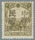 Jilin-Province-(吉林省)-Local-Issue,-Panshi-(磐石)---5