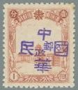 Jilin-Province-(吉林省)-Local-Issue,-Qian'an-(乾安)---1