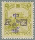 Jilin-Province-(吉林省)-Local-Issue,-Qian'an-(乾安)---3