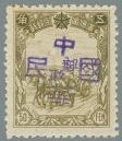 Jilin-Province-(吉林省)-Local-Issue,-Qian'an-(乾安)---7