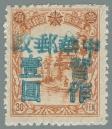 Jilin-Province-(吉林省)-Local-Issue,-Qian'an-(乾安)---9
