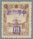 Sifangtai (四方臺)