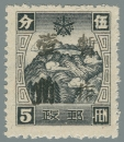 Liaoning-Province-(辽宁省)-Local-Issue,-Andong-[Dandong]-(安東-[丹東])---1